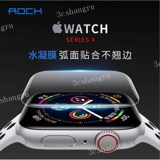 Set 2 Miếng Dán Bảo Vệ Màn Hình Đồng Hồ Thông Minh Apple Watch 4 5 44mm 40mm