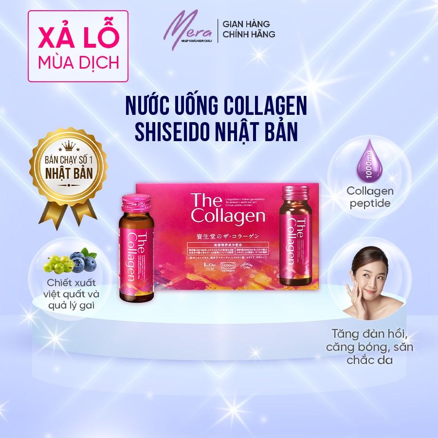 [Mã 159FMCGSALE giảm 8% đơn 500K] Nước uống Collagen Shiseido Nhật Bản 10 lọ 50ml/lọ trắng da sau 5 ngày