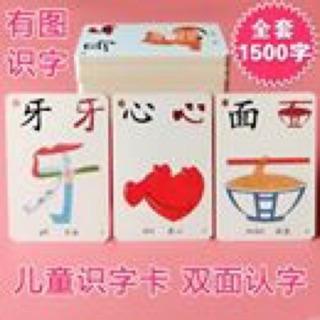 Thẻ học tiếng Trung