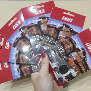 [CHÍNH HÃNG] Thẻ nhớ điện thoại, camera Micro SD DSS 32GB Class 10 max speed 80Mb/s – Bảo hành 5 năm !