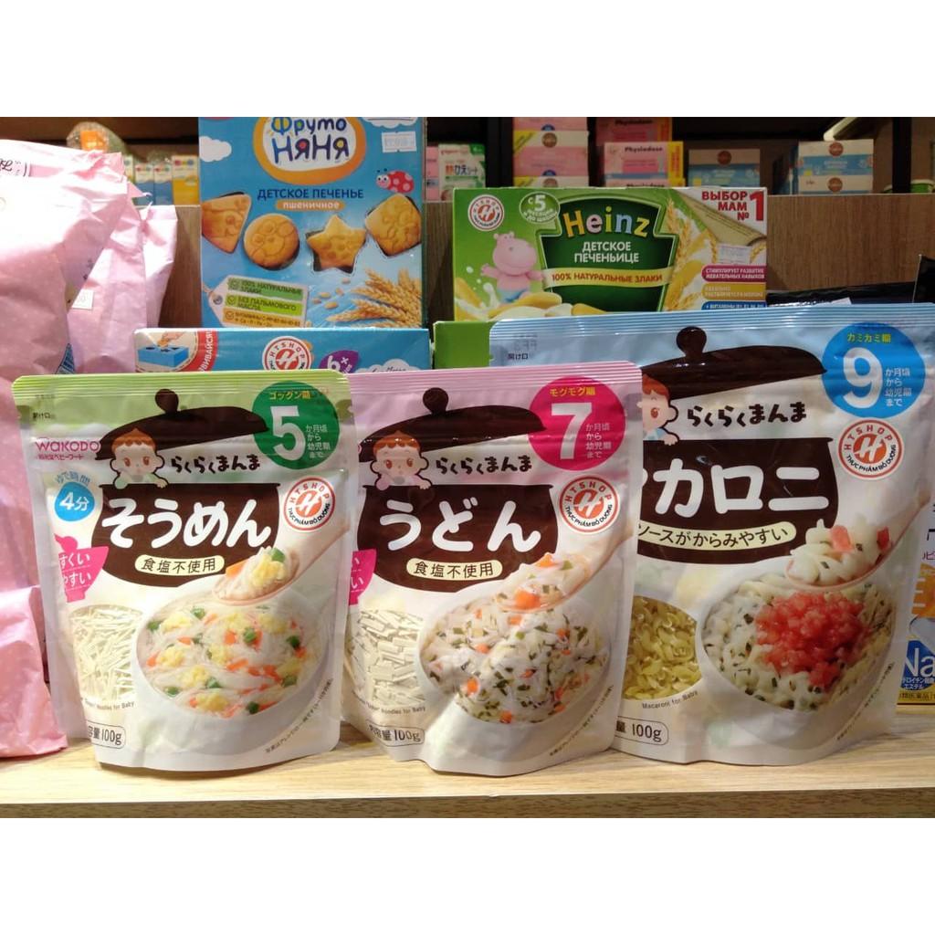 Combo Set 3 Gói Mỳ Wakodo Cho Bé Ăn Dặm (Somen 5 tháng /Udon 7 tháng/ Nui 9 tháng) - Nhật Bản - 14794159 , 2074980869 , 322_2074980869 , 300000 , Combo-Set-3-Goi-My-Wakodo-Cho-Be-An-Dam-Somen-5-thang-Udon-7-thang-Nui-9-thang-Nhat-Ban-322_2074980869 , shopee.vn , Combo Set 3 Gói Mỳ Wakodo Cho Bé Ăn Dặm (Somen 5 tháng /Udon 7 tháng/ Nui 9 tháng)