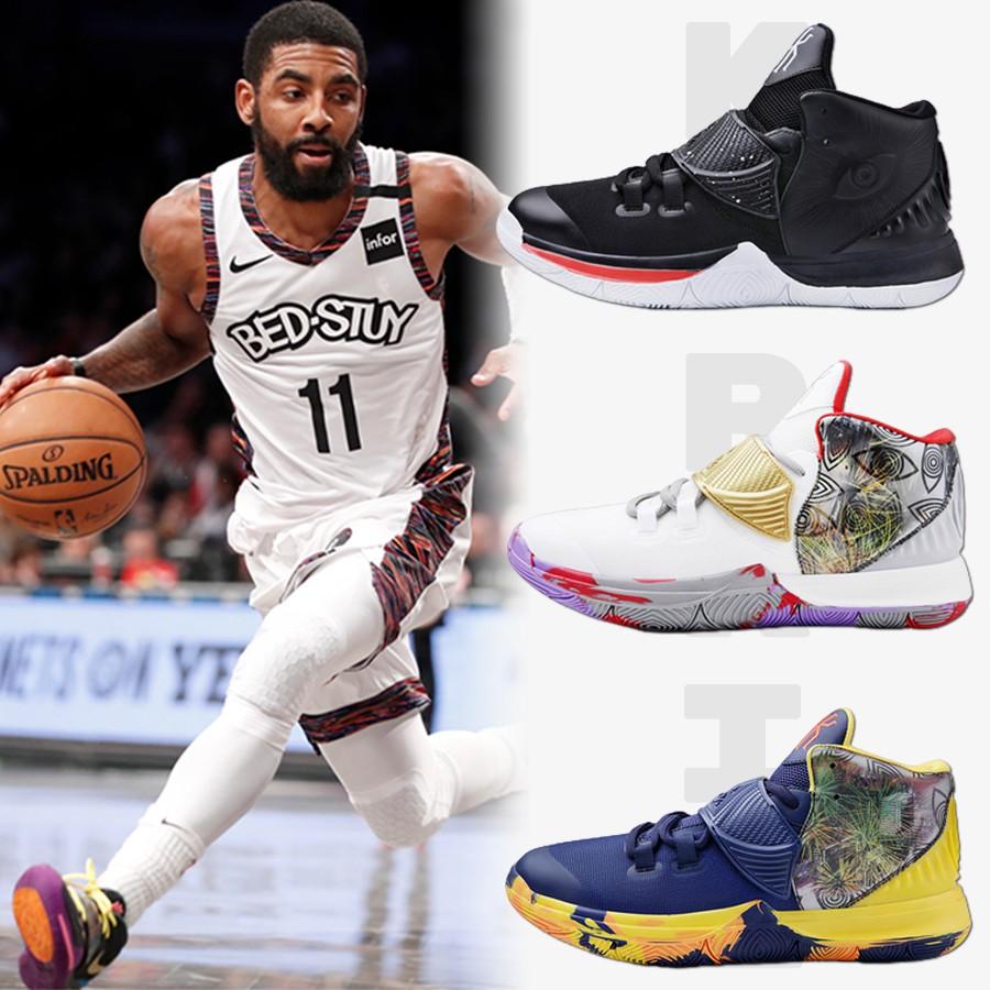 Giày bóng rổ KYRIE có đệm khí êm - Tăng sức bật - Tối ưu phát triển chiều cao - Chống lật cổ chân | Choibongro.vn