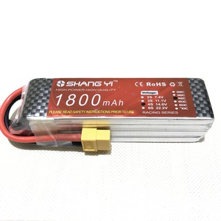 PIN LIPO 4S 1800mAh 45C SHANG YI