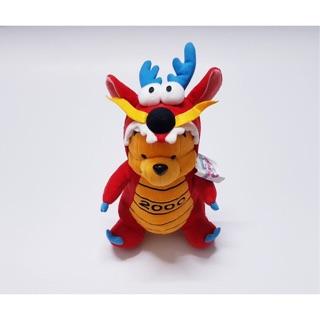 Thú bông gấu pooh rồng 2000 ( tặng gối xanh)