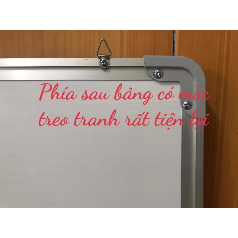 Bảng từ trắng viết bút chống lóa, KT:0.8x1.2m [ Bảo Hành 24 tháng] tặng 1 bút, 1 bông lau và 6 viên nam châm