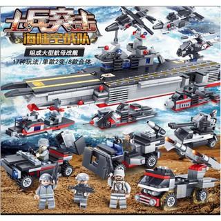 LEGO Tàu chiến máy bay bộ 8 hộp