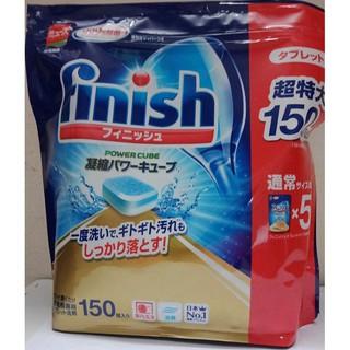 Viên rửa bát chén ly Finish 150 viên ( muối rửa, nước bóng, bột rửa ) tiết kiệm dùng cho máy rửa chén bát