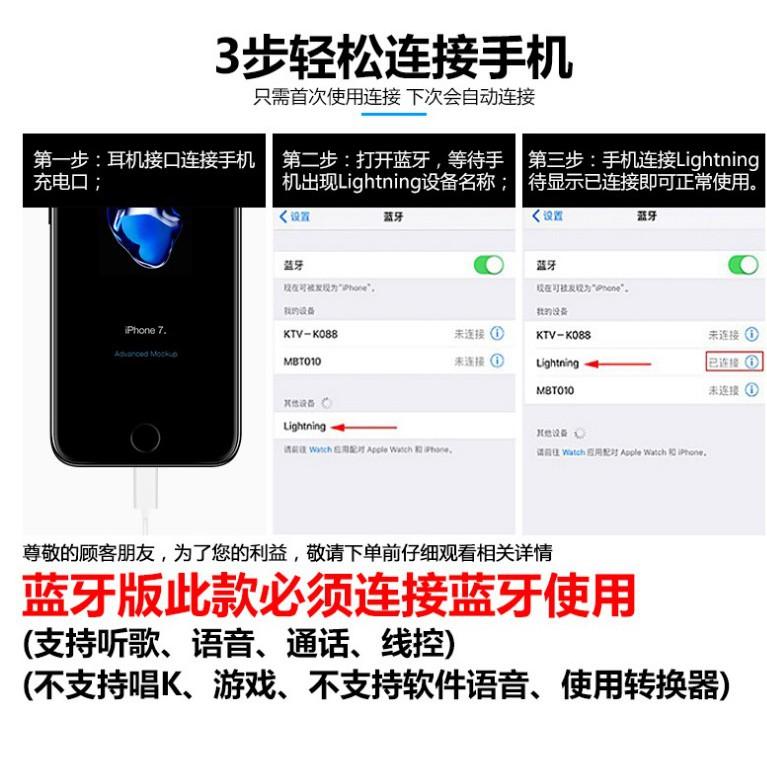 Tai Nghe Nhét Tai Dành Cho Iphone 6 / 7 / 8 / X / 7 Plus / 11