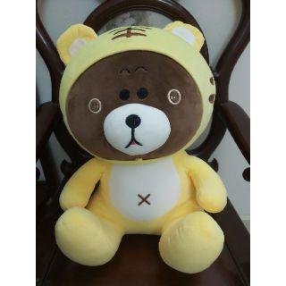 Gấu brown cosplsy hổ