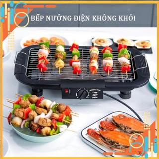 Bếp nướng điện không khói BBQ Hàn Quốc Electric Barbecue Grill – HÀNG CAO CẤP