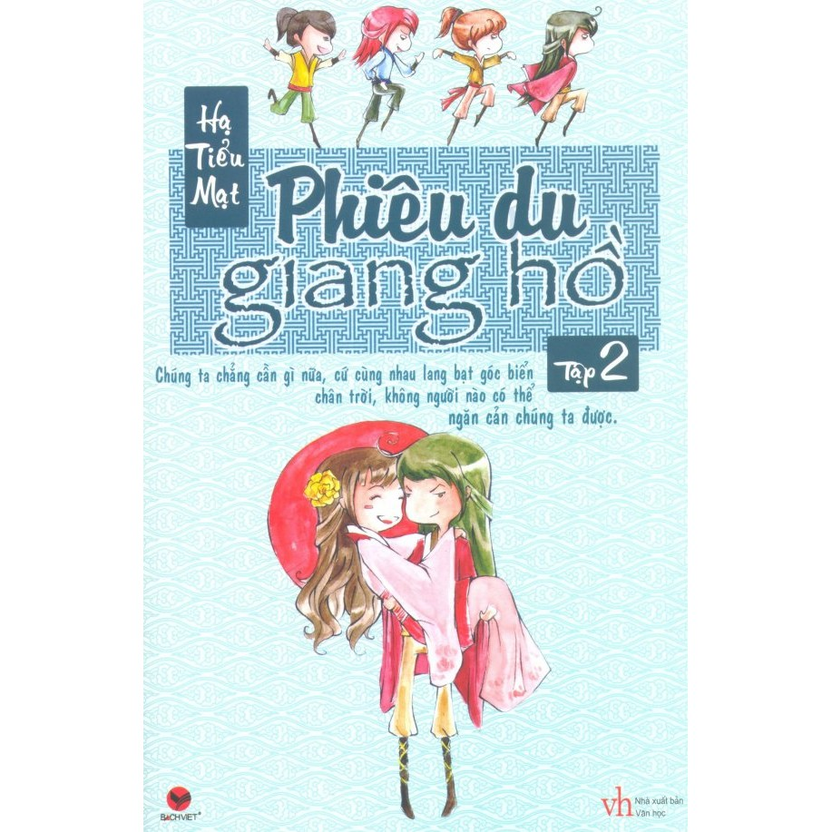 Sách - Phiêu Du Giang Hồ - Tập 2