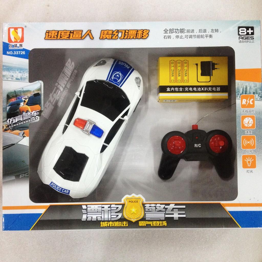 Xe ô tô cảnh sát điều khiển từ xa 33726 - 2968930 , 135678548 , 322_135678548 , 195000 , Xe-o-to-canh-sat-dieu-khien-tu-xa-33726-322_135678548 , shopee.vn , Xe ô tô cảnh sát điều khiển từ xa 33726