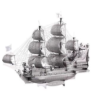Mô hình lắp ráp kim loại Tàu Hải tặc Queen Anne s Revenge Piececool P038-S