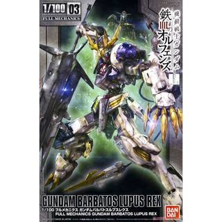 Mô hình GundamFull Mechanics Barbatos Lupus Rex