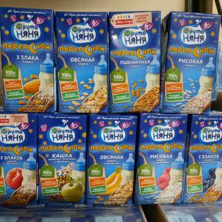 (Aircargo ) Combo 10 hộp sữa ĐÊM FRUTO NYANYA 200ml thumbnail