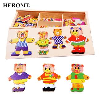 Wooden jigsaw puzzles Figure Statue Wood Puzzle building toys Puzzle > 3 Cute