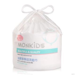 Khăn lau mặt mềm khô & ẩm dùng 1 lần chăm sóc da Monkids