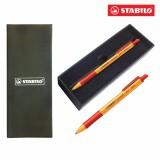 Bút bi bấm Stabilo Pointball POINT-RD (Đỏ) + Ruột COM4R-RD + Hộp đựng