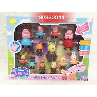 Hộp heo gia đình Peppa 333-90 – SP350044