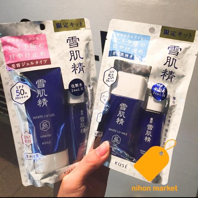 [Có sẵn](AUTH Nhật có Bill)(milk và gel tặng kèm lotion) Kem chống nắng Kose Sekkisei Sun Protect