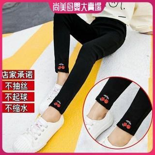 Quần legging màu đen co giãn thời trang xuân thu cho bé gái 2021