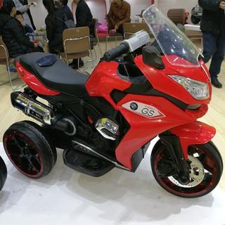 XE MOTO ĐIỆN TRẺ EM 1200GS