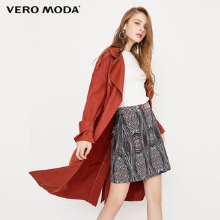 áo khoác nữ 34902_126148