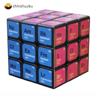Khối Rubik 3x3x3 Đồ Chơi Rèn Luyện Trí Não Cho Bé