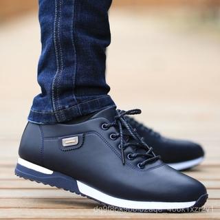 Mùa Thu Mới Giày Thường Của Nam Hàn Quốc Thanh Niên Da Giày Thể Thao Không Thấm Nước Chống Trượt Khử Mùi Giày Thoáng Khí