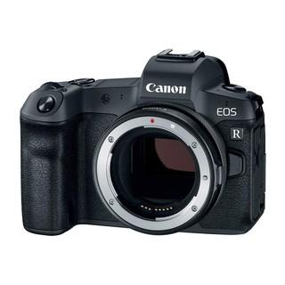 Máy ảnh Canon EOS R - Chính hãng
