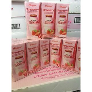 Sữa dâu Binggrae Hàn Quốc ( lốc 6 hộp x 200ml)