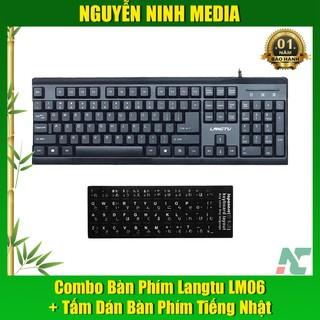 Bộ combo bàn phím có dây cho Người học tiếng Nhật Langtu LK-106 và Miếng dán bàn phím tiếng Nhật thumbnail