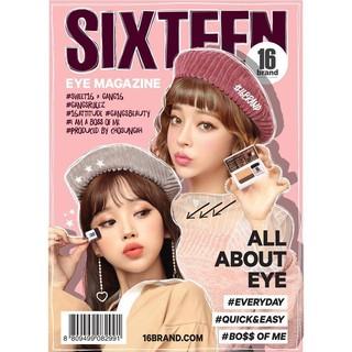 Phấn Mắt 16 Brand Sixteen Eye Magazine AllAbout Eye thumbnail