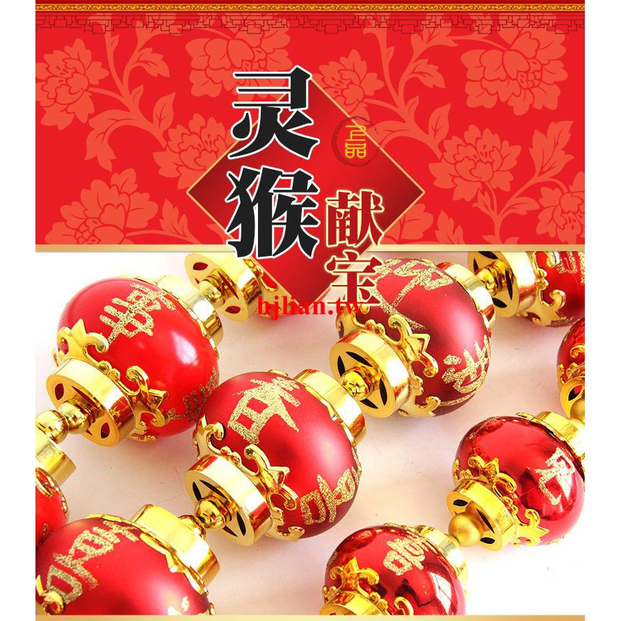 2016 Year of the Monkey Ornaments Couplet Gift Packages Fu Character Bag Lantern