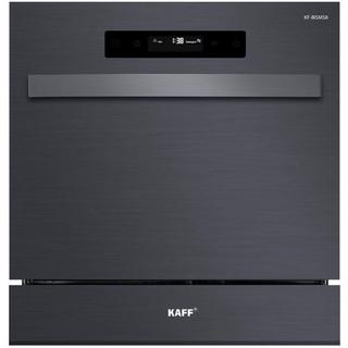 Máy rửa chén âm tủ KAFF KF-BISMS8 – Hàng chính hãng