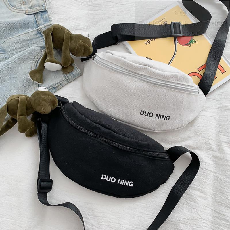 Ins Super Fire Canvas Women Small Bag 2019 New Fashion Net Ngực Bag Red Mori Messenger Bag Eo Bag