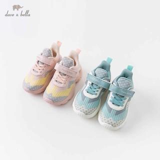Giày thể thao cho bé trai và bé gái_Dave&Bella_DB16345