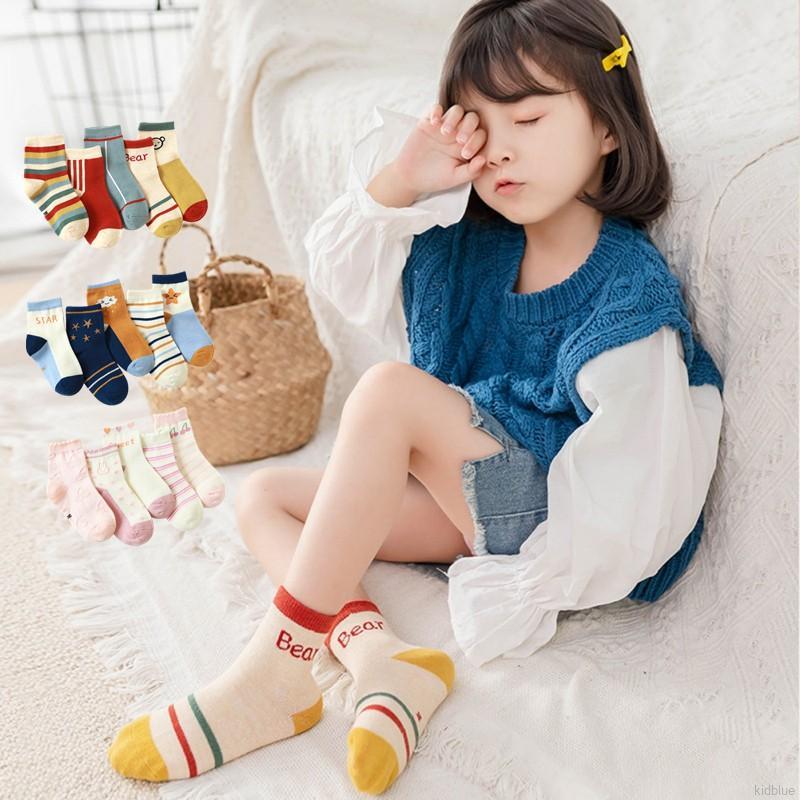 ▫️KIDBLUE▫️ Korean 5PCS/Set Baby Cotton Soft Comfortable Socks Children Knitted Socks