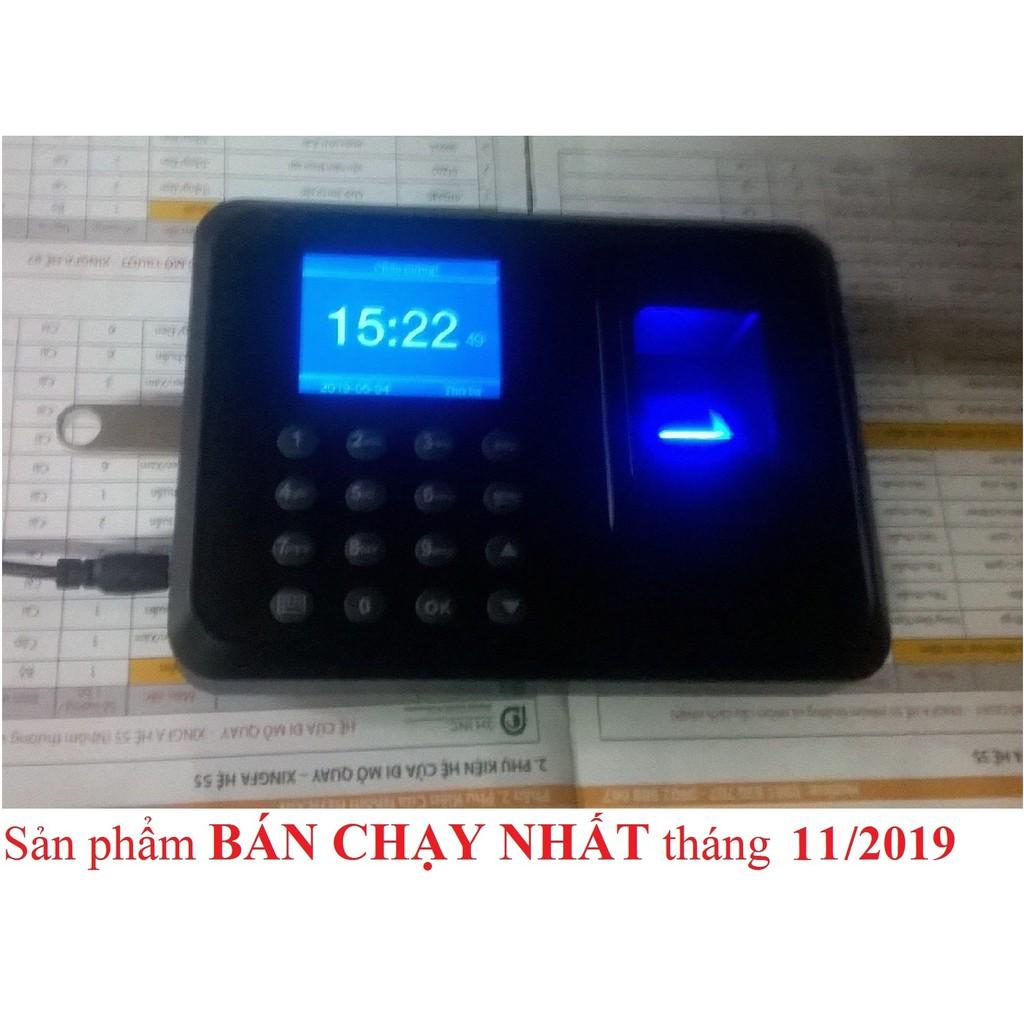 Máy Chấm Công Quét Vân Tay 911 (Tặng USB chống nước 8GB kèm Video hướng dẫn sử dụng)