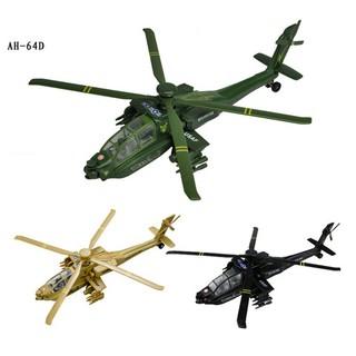 Trực thăng mô hình 51265L – vàng
