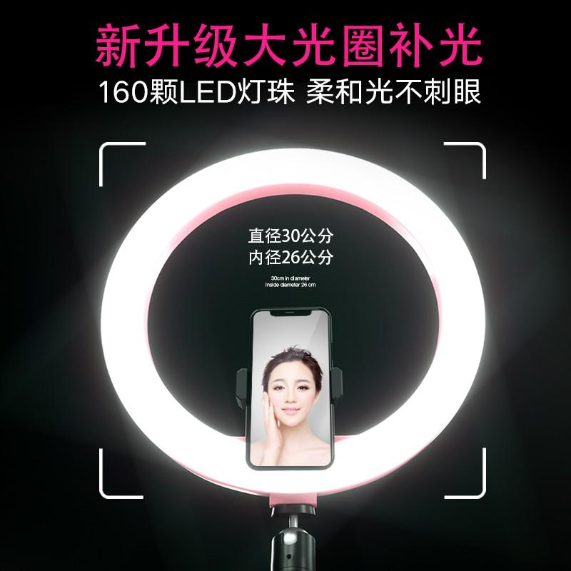 Đèn Led Hỗ Trợ Chụp Ảnh Selfie Tiện Lợi