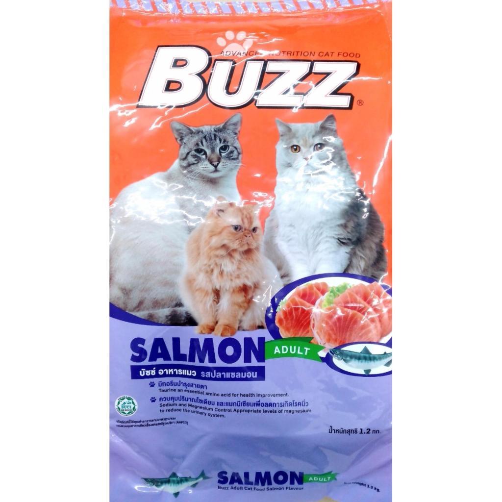 Buzz Adult Cat Salmon อาหารแมวโต รสปลาแซลมอน 1.2kguzz Adult Cat Salmon อาหารแมวโต รสปลาแซลมอน 1.2kg