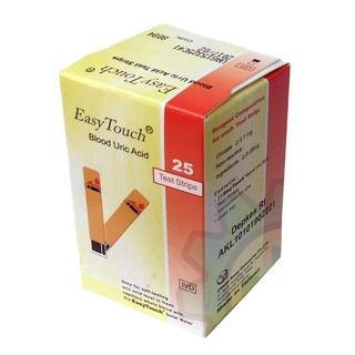 ( Chính Hãng) Que thử axit uric gút (gout) cho máy đo đường huyết 3 chỉ số Rossmax Easy Touch thumbnail
