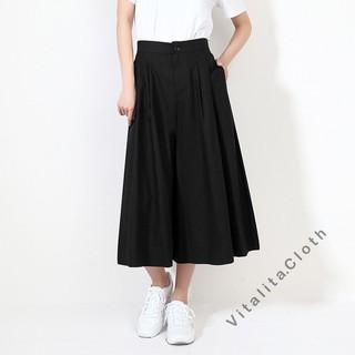 Quần ống rộng giả váy đũi dáng lửng mặc qua gối Trắng Đen Kem - chất vải đũi xước mềm mại - mặc mùa hè cực mát thumbnail