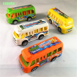 CP Plastic School Bus Kids Toys American Student Pull Back Kids Gifts Toys