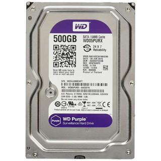 ổ cứng 500G thumbnail