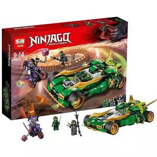 (có sẵn) lắp ráp Lego NinJaGo 70641 Lepin 06076 Xe Đua Bóng Đêm Của Ninja