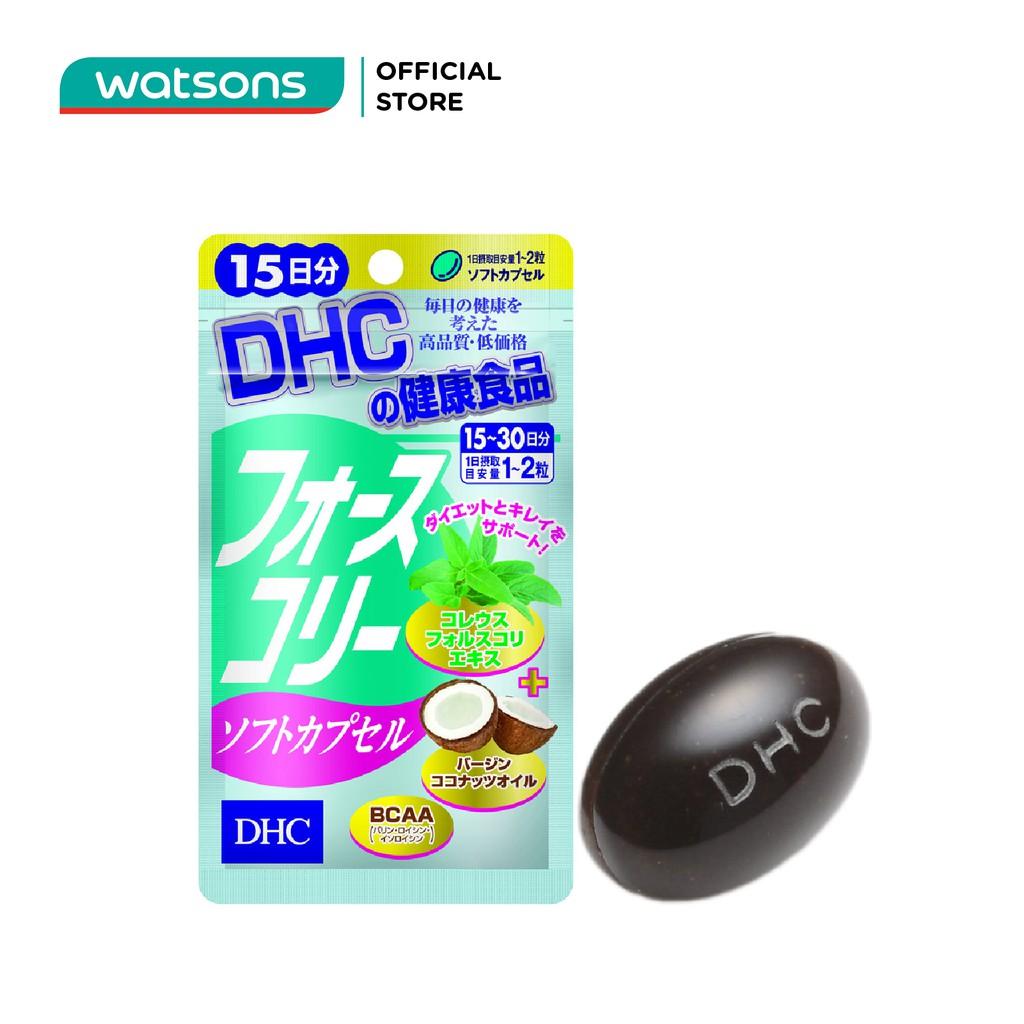 [Mã COSWAT10 giảm 10% đơn 200K] Thực Phẩm Bảo Vệ Sức Khỏe DHC Forskohlii Soft Capsule Viên Nang Mềm 30 viên/túi
