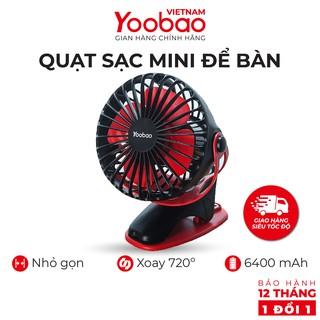 Quạt sạc mini để bàn YOOBAO F04 2500/ 6400 mAh Xoay 720 độ đế kẹp đa năng – Hàng chính hãng – Bảo hành 12 tháng 1 đổi 1