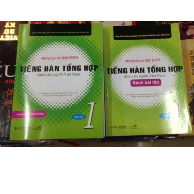 [FREESHIP] Sách Tiếng hàn tổng hợp dành cho người Việt Nam (1sach +1 bài tập + kèm CD) - 2576938 , 707753545 , 322_707753545 , 170000 , FREESHIP-Sach-Tieng-han-tong-hop-danh-cho-nguoi-Viet-Nam-1sach-1-bai-tap-kem-CD-322_707753545 , shopee.vn , [FREESHIP] Sách Tiếng hàn tổng hợp dành cho người Việt Nam (1sach +1 bài tập + kèm CD)